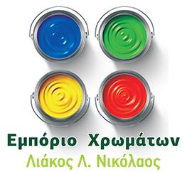 Emporio Xromaton Liakos Nikolaos
