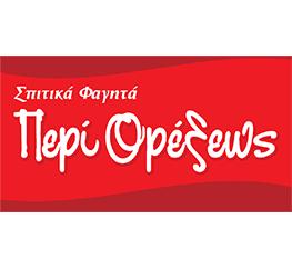 Peri Orekseos logo