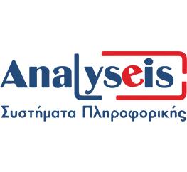 analyseis systimata pliroforikis