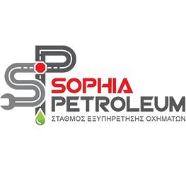 sofia petroleum logo