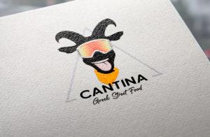 Λογότυπο Cantina Street Food