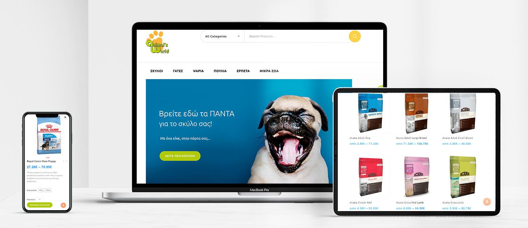 Ηλεκτρονικό pet shop - Animalsworld.gr