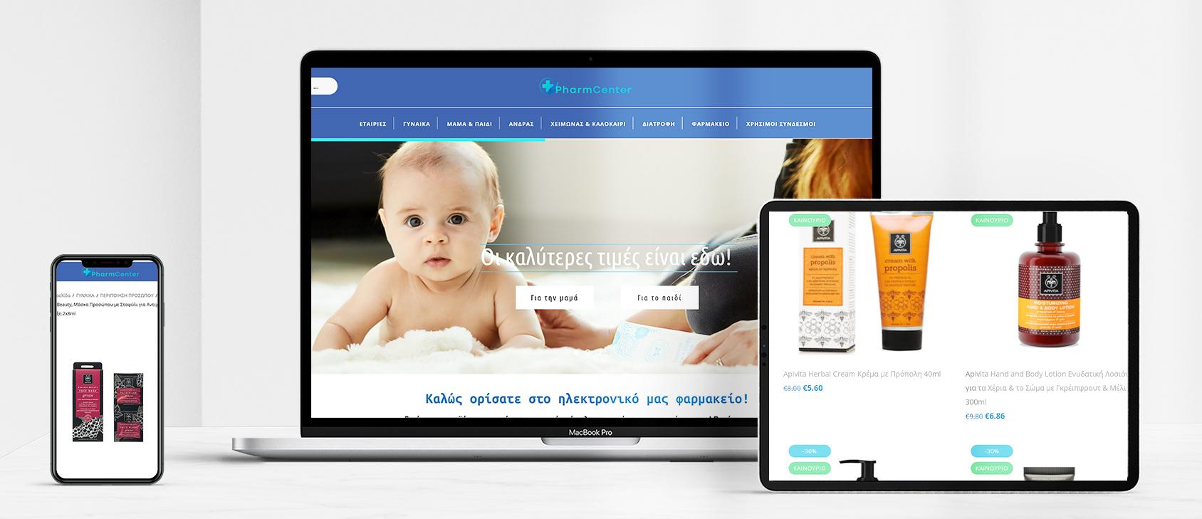Ηλεκτρονικό Φαρμακείο στο Ηράκλειο Κρήτης - pharmcenter.gr