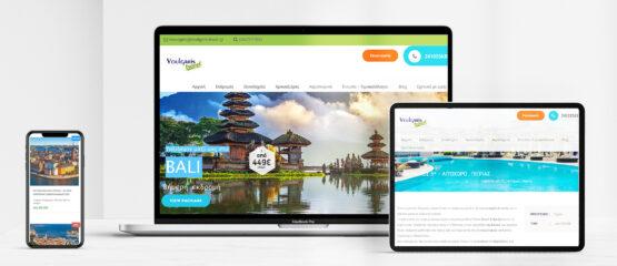 Ιστοσελίδα ταξιδιωτικού γραφείου στη Λάρισα