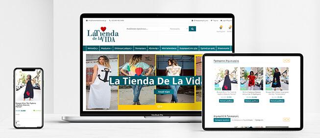 Κατασκευή e-shop latiendadelavida.gr